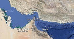 Umman'da Dünyanın En Büyük Ölü Bölgesi Keşfedildi