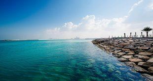 Dünyanın en pahalı adası… 2,5 milyar TL