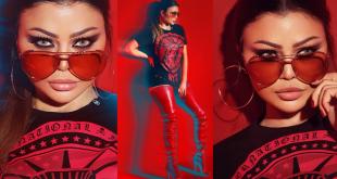 Lübnanlı şarkıcıdan sokak giyim markası: Beau Voyou