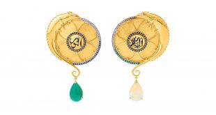 Dubai'nin mücevherleri