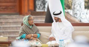 Muhammed bin Zayed Bangladeş Başbakanı'nı kabul etti