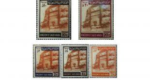 El Ula tarihini gözler önüne seren 50 yıllık pullar…