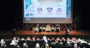 Al Fahad Sergisi Kuveyt – Suudi Arabistan ilişkilerini güçlendiriyor