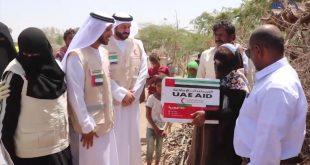 BAE'den Yemen'e yardım eli