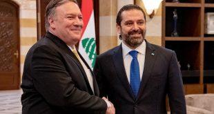 Pompeo, Lübnanlılara Hizbullah'a karşı olma çağrısı yaptı