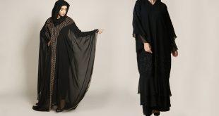 Suudi Arabistan'da ilkbaharla ortaya çıkan abayaların hikayesi