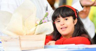 Suudi Arabistan down sendromlu çocukları unutmadı