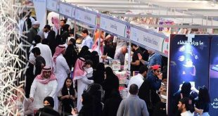 Riyad Kitap Fuarı, 1 milyon 200 bin ziyaretçi ile rekor kırdı
