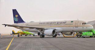 Suudi Havayolları, uçaklarında gelişmiş uydu teknolojisini başlattı