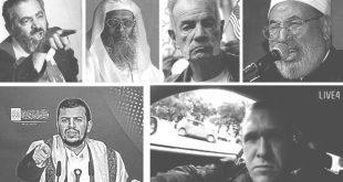 """Arab News """"nefret vaizlerini"""" ortaya çıkarıyor"""