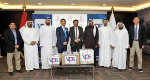 Birleşik Arap Emirlikleri kızılayı, Yemen'deki sağlık hizmetleri için tıbbi ekipman temin etti