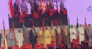 Arap Uzay Birliği Grubu kuruldu