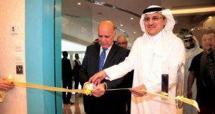 Irak Ticaret Bankası, Suudi Arabistan'da ilk şubesini açtı