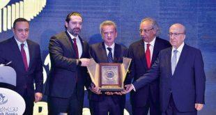 Lübnan Merkez Bankası Başkanı'na önemli ödül