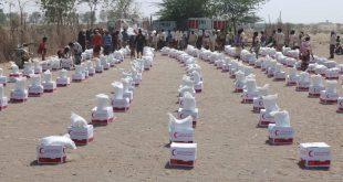 ERC'den Yemen'e yardım eli