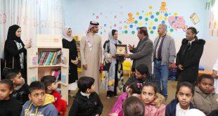 Ürdün'deki yedi okula 700 kitap