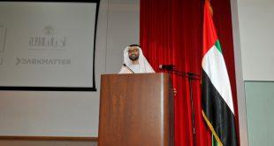 Al Vatan Fonu, BAE'li genç programcıların mezuniyetini kutladı