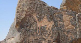 Tarihi Ceba kenti Suudi Arabistan'ın tarihine ışık tutuyor