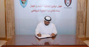 BAE'nin yeni stadyumu için imzalar atıldı