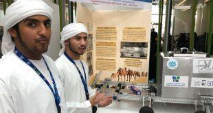 Abu Dabi'li üç öğrenciden ekosistem için büyük buluş!