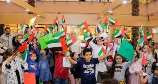 Dubai'de 23 Nisan coşkuyla kutlanıyor