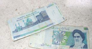 """""""İran'da enflasyon yüzde 40'a ulaşabilir"""""""