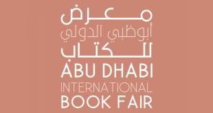 Abu Dabi Uluslararası Kitap Fuarı'nda yer kalmadı!