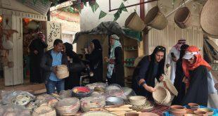 Suudi Arabistan'ın 500 yıllık mirası: Saturday Market