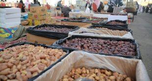 Suudi Arabistan'ın 500 yıllık pazarı hala ününü koruyor