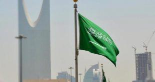 Suudi Arabistan, ilk euro cinsinden tahvil ihracını gerçekleştirdi