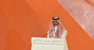 Suudi Arabistan bütçesinde 27,8 milyar riyal artış yaşandı