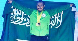 Suudi Arabistan, Asya Halter Şampiyonası'nda 3 altın madalya kazandı