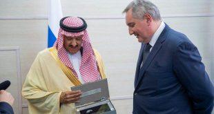 Suudi Arabistan, Moskova'daki Rus Uzay Ajansı'nı ziyaret etti