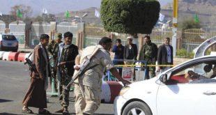 Suudi Arabistan'ın önlemleri Yemen Riyali'ni canlandırdı