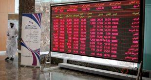 2022 Dünya Kupası öncesi Katar bankaları artan risklerle karşı karşıya