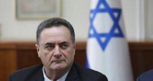 İsrail Bahreyn'deki Filistin çalıştayına katılacak