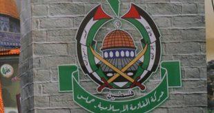 Hamas'tan İsrail'e füze atanlara gözaltı