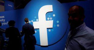 Facebook'un kurallardan muaf, gizli bir elit tabaka oluşturduğu ortaya çıktı
