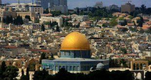 Suudi Arabistan, İsrail'in Mescid-i Aksa'nın kutsiyetine yönelik saldırılarını kınadı
