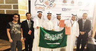 Fizik olimpiyatlarında altın ve bronz madalya Suudi Arabistan'ın