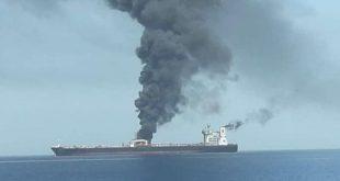 Husiler Yemen'de tanker patlamasına davetiye çıkartıyor
