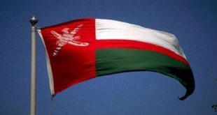 Umman: İran, el koyduğu İngiltere bayraklı gemiyi serbest bırakmalı