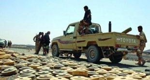 Yemen Ordusu, Midi ve Harad arasındaki stratejik alanları kurtardı