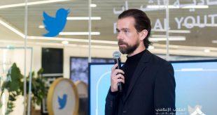 Twitter CEO'su, Bitcoin cüzdanı geliştirmeyi planladıklarını açıkladı