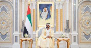 Dubai Hakimi Muhammed bin Raşid'in 70 yıllık hayat hikayesi