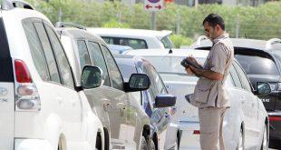 Dubai'de trafik cezaları WhatsApp'tan sorgulanabilecek