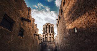 Eski Dubai'nin keşfedilmemiş gezilecek bölgeleri