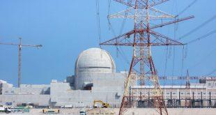 Dubai'de yaşayanların yüzde 78'i nükleer santrali destekliyor