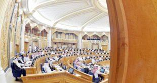 Suudi Arabistan çocuk istismarını önlemek için yeni bir çalışma içerisinde