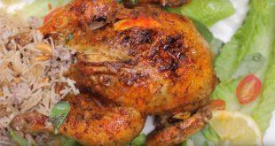 Arap usulü iç pilavlı tavuk dolma
